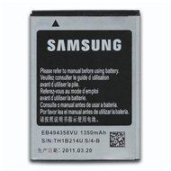 Samsung Standard 1350 mAh, EB494358VU bulk